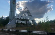 Соцсети: в Донецке на Текстильщике расстреляли начальника ЖЭКа, получил 8 огнестрелов, два сквозных ранения