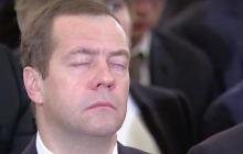 """Дмитрий Медведев попросил у США снятия санкций:""""Нам нужны новые отношения"""""""