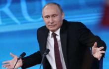 """Путин сделал громкое признание о Крыме: """"Не часть моей страны"""""""