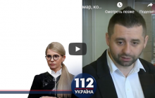 """""""Просто забывайте о них"""", - Арахамия назвал фракцию Тимошенко """"насекомым"""", которое ни на что не влияет, видео"""