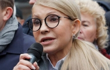 """""""Боже, что она несет"""", - пользователи Сети в безудержном гневе от новых инициатив Юлии Тимошенко"""