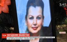 Убийство знаменитой тети Тони из Верховной Рады: появились новые подробности расправы над Антониной Шпир