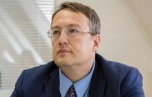 Геращенко пригрозил Торбину высшей мерой, если тот не сдаст заказчика убийства Гандзюк, - подробности