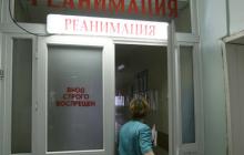 Гибель больной девочки, у которой мошенник украл 140 тысяч гривен: в Киберполиции раскрыли детали громкого дела
