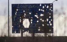"""""""Это сговор"""", - Россия обвинила Украину, Германию и Францию в """"срыве"""" переговоров по статусу ОРДЛО"""