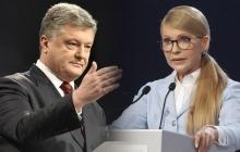 Тимошенко проигрывает Порошенко в президентских опросах за январь, но их обогнал другой кандидат