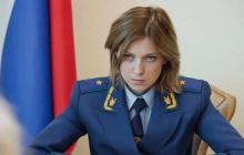"""Поклонская заявила, что она коренная украинка, и """"накинулась"""" на российского депутата Милонова"""