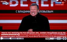 Соловьев в прямом эфире начал унижать украинский язык - видео сказанного возмутило соцсети