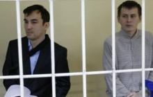 ГРУшники Александров и Ерофеев больше не офицеры, однако их будут считать не судимыми – источник