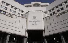 В КС приняли решение по праву народа на законодательную инициативу