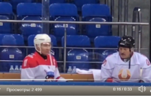 Видео с Путиным вызвало крупный скандал: соцсети возмущены произошедшим в Сочи перед игрой в хоккей