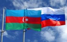 Азербайджан резко отреагировал на визит лидера Карабаха в Москву