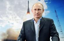 Третья мировая стала ближе: Путин указом приостановил ракетный договор с США времен Холодной войны