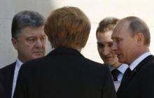 Минск готовится принять очередное заседание группы по Украине