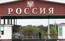 Россия из за коронавируса готовится к закрытию границ, стала известна дата данного решения