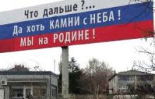 """В Крыму прозрели: """"Даже в """"ДНР"""" лучше, все туда за этим ездят"""""""