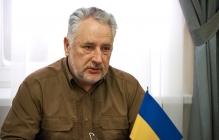 Переговоры в Краматорске: Жебривский анонсировал, как финансовая поддержка Японии поможет выжить оккупированному Донбассу, - кадры