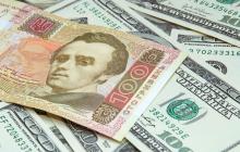 Курс валют в Украине 18 марта: гривна продолжает терять позиции, доллар и евро растут - данные НБУ