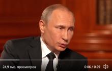 """""""Это март 2018-го. Путин обещает"""", - в Сети показали громкое обещание Путина, которое провалилось спустя год"""