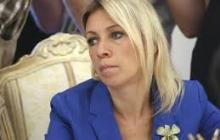 """Болгарский журналист """"потроллил"""" Захарову: он принес представительнице российского МИД кусок """"санкционного сыра"""""""