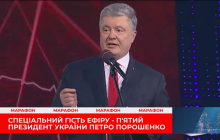 """Порошенко публично сделал предупреждение Зеленскому: """"Мы не допустим"""""""