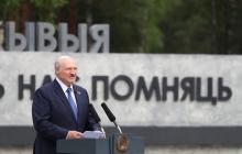 """Лукашенко об угрозе суверенитету Беларуси: """"Мы не позволим вернуть себя под плетку!"""""""