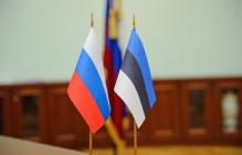 Эстония не хочет отдавать свою территорию России - конфликт набирает обороты