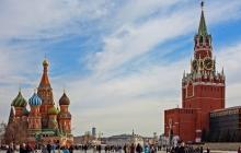 СМИ раскрыли, в каком регионе Россия начала новую фазу гибридной войны: подробности