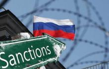 СМИ узнали, почему Украина вводит новые санкции против России