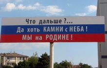 """Крымчане массово ополчились на россиян: """"Вас тут никто не ждал, уезжайте, от России одни проблемы"""""""