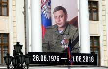 """В """"ДНР"""" решили громко увековечить убитого Захарченко: фото """"монумента"""" в Донецке взорвало соцсети"""