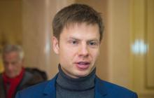 """Гончаренко о команде Зеленского: """"Даже Гагарин не делал такой карьеры"""""""