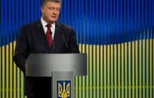 """""""Можно найти тысячи пояснений и сотни оправданий, но мне стыдно"""", - Порошенко извинился перед украинцами"""