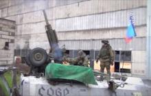 """Как на Донбассе отличить солдатов РФ от """"комбайнеров"""": солдаты АТО из-под оккупированной Горловки рассказали подробности о вражеских обстрелах на фронте - кадры"""