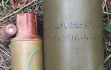 Свежие доказательства для Гааги: в зоне АТО обнаружили заминированный тайник, забитый российским оружием, - кадры