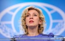 """Наконец-то """"Ура"""": Захарова сказала """"волшебные слова"""" о народе Украины - до нее начало доходить"""
