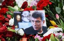 Российская оппозиция под угрозой: на политиков и журналистов объявили охоту за 15 миллионов рублей