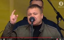 Комбат Червень на Майдане всего одной фразой про Путина привел в восторг украинцев: видео