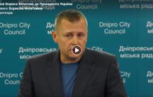 Нужны новые выборы: мэр Днепра Борис Филатов записал срочное обращение к Зеленскому - кадры