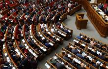 """В """"Слуге народа"""" назревает коррупционный скандал: нардепов проверят на детекторе лжи"""