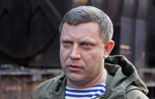 """Гиркин назвал фамилию того, """"кто убрал Захарченко"""" в Донецке в 2018 году"""