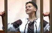 Обмен Надежды Савченко на ГРУшников Ерофеева и Александрова. Хроника событий 25.05.16