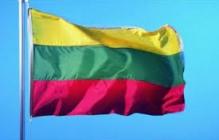 """""""Инвестиции остановлены"""", - Литва нанесла удар по крупному российскому холдингу олигарха Путина"""