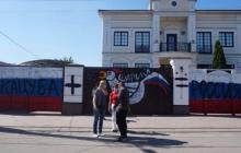 В Харькове возле дома предполагаемых спонсоров Шария Кацуб столкновения: произошла стрельба, раненые в больнице