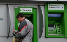 """""""Антиколомойский"""" закон приняли: Фурса пояснил, почему это только начало борьбы за Приватбанк"""