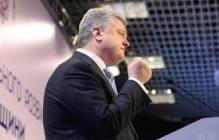 Хакерские атаки на ЦИК в период с 24 по 25 февраля: Порошенко заявил о причастности России