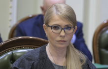 """""""Украинцам стоит приготовиться"""", - Тимошенко открыто рассказала о своих планах в новой Верховной Раде"""