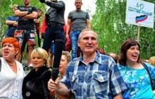 Разрыв мозга: в Шахтерске боевики организовали постановочное выступление с участием местных жителей