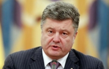 Глава ДонОГА Кихтенко получил выговор от Порошенко