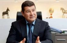 Онищенко проведет Новый год в тюрьме Германии - что решил суд
